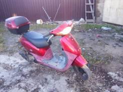 Honda Dio, 1996