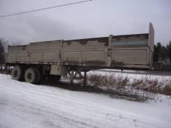 ЧМЗАП 9906, 1995