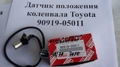 """Датчик положения коленвала Toyota 7A 4A 5A 90919""""05011"""