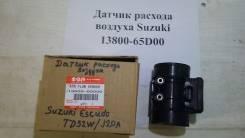 Датчик расхода воздуха Suzuki 13800-65D00. Расходомер воздуха. новый