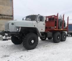 Урал 43204, 2015