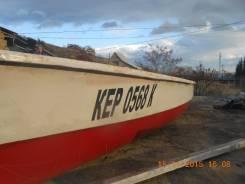Весельная лодка Белла
