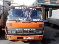 Nissan Diesel Condor, 1991