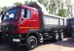 МАЗ-6501В9-8421-000, 2014