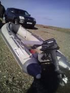 Продам надувную лодку с мотором .