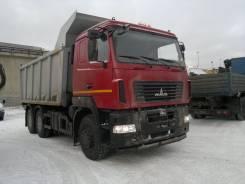 МАЗ 6501В9-8420-000, 2019