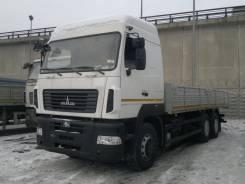 МАЗ 6312В9-420-015, 2019