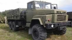 КрАЗ 260 обмен, 1990