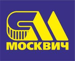 Запчасти к а/м Москвич-412 и 2141