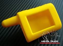 Силиконовый чехол на брелок Scher-Khan Magicar - A/ Magicar - B (желтый)