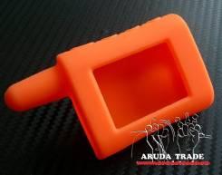 Силиконовый чехол на брелок Scher-Khan Magicar - A/ Magicar - B (оранжевый)