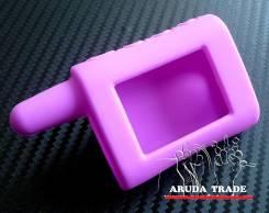 Силиконовый чехол на брелок Scher-Khan Magicar - A/ Magicar - B (фиолетовый)