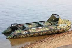 Надувная лодка АМУР 470 Камуфляж