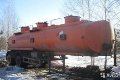 НефАЗ 9693, 2008