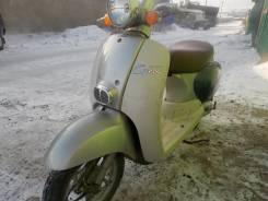 Honda Giorno Crea, 1999