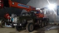 Клинцы КС-55713-3К-3, 2013