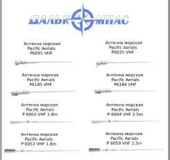 """Морские антенны  Pacific Aerials ( Магазин """"Далькомпас"""" )"""