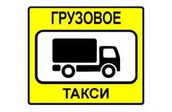 Вывоз мусора 1000 рублей;