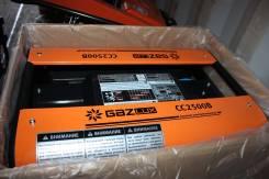 Электрогенератор газовый 2,5кВт Gazlux CC 2500AT с возможность подключ