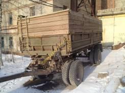 КамАЗ ГКБ, 1998