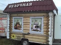 Купава, 2009