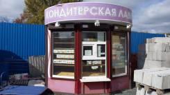 Купава, 2012