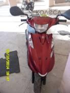 Suzuki Address V125
