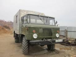 ГАЗ 66, 1993