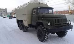 ЗИЛ 131, 1980