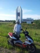 Aprilia SR 50R, 2012