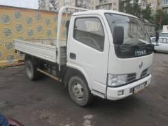 Гуран-2318, 2011