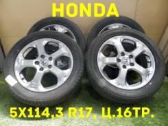 Литьё Honda 5х114,3 R17 БП по РФ (100% с Японии)