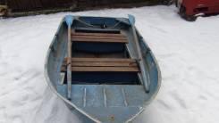 Весельная лодка