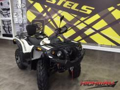 Stels ATV 600Y Leopard, 2020