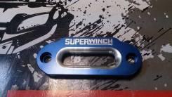 Лебедка  клюз аллюминиевый для синтетического троса Superwinch