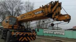 Kato KR-25H-V, 1996