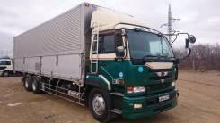 Nissan Diesel UD, 2001