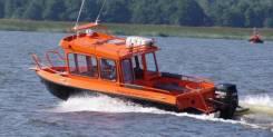 Продаем катер (лодку) Trident 620 CT Evolution.