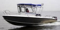Продаем катер (лодку) Trident 720 WA.
