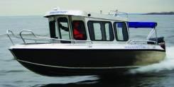 Продаем катер (лодку) Trident 720 CT.