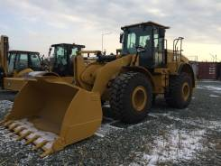 Caterpillar 950GC, 2017