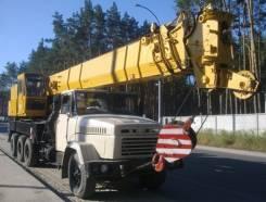 Услуги автокрана Краз 40 тонн
