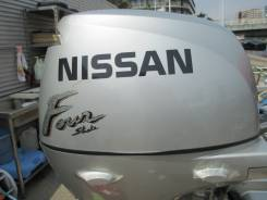 Подвесной Мотор Honda (Nissan) 8 л. с. От JU Motors Co., Ltd