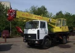 КС-3577-3, 2003