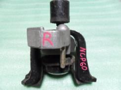 Подушка двигателя правая Toyota ist, NCP60, 2NZFE