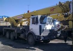 Камышин КС-5576Б, 2007