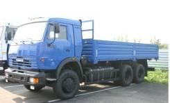КамАЗ 53215, 2015