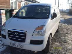 Hyundai Grand Starex, 2007