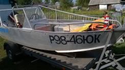 """Продам лодку """"Аллюр-40"""" с мотором Тохатсу с прицепом"""