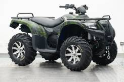 Armada ATV, 2015